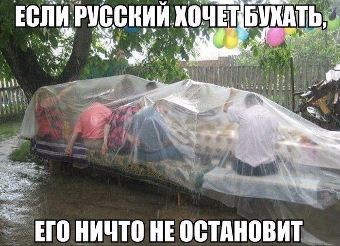 4809770_uR_1_ (700x508, 93Kb)