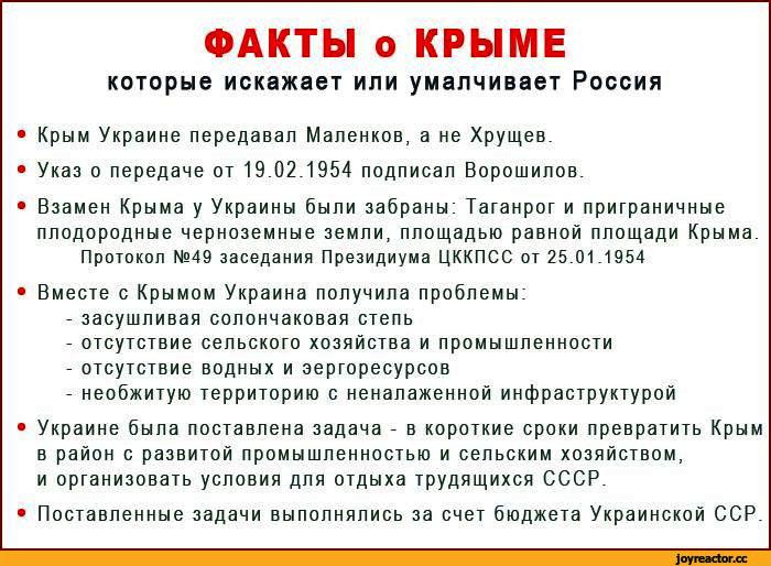 """Путинский """"конвой"""" замечен в Богучарском районе, недалеко от границы РФ и Луганской области - Цензор.НЕТ 4577"""