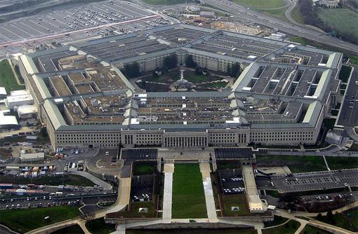 Загадочный Пентагон