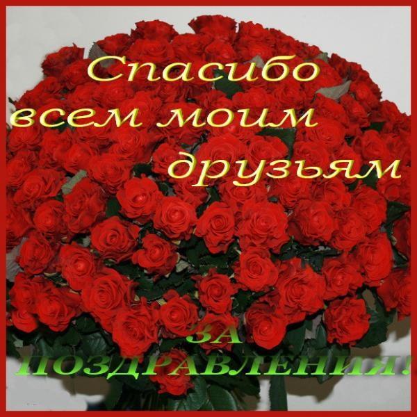 5227673_3515047 (600x600, 118Kb)