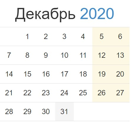 december-2020