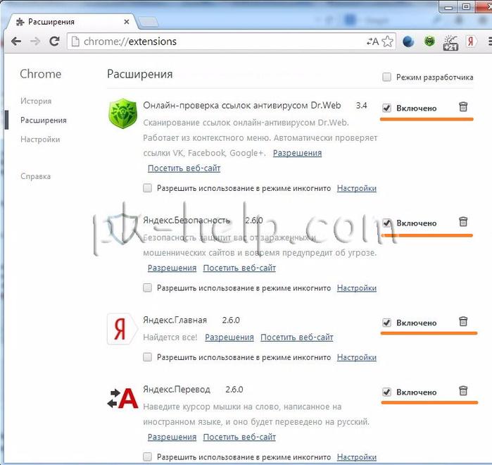Virus-reklama-5 (700x660, 278Kb)
