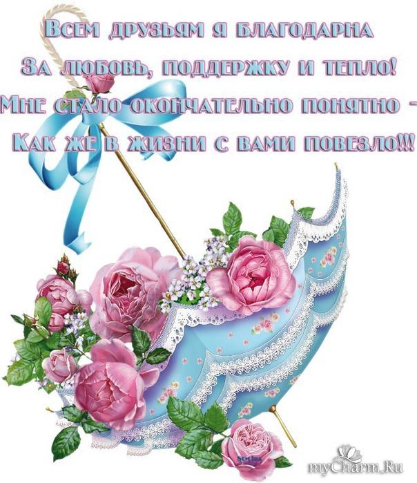 5227673_222111_66971 (604x700, 125Kb)