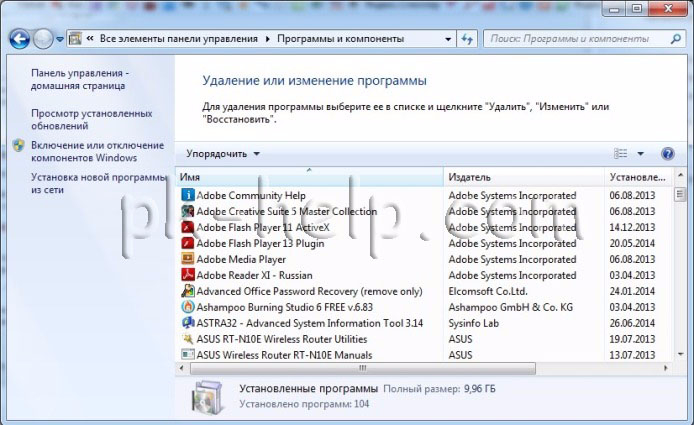 Virus-reklama-7 (694x425, 229Kb)