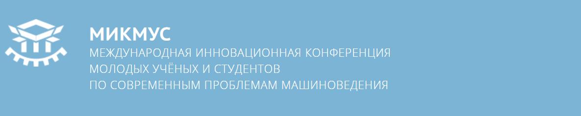 2020-04-17_09-17-38