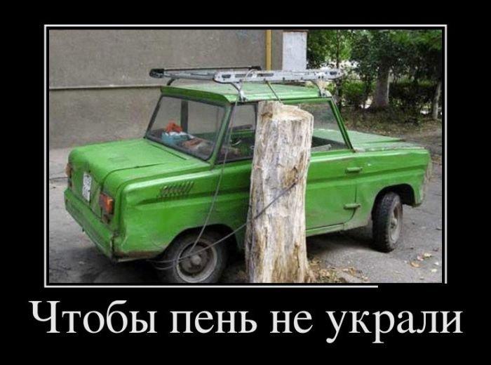 4809770_UYkradyt (700x520, 57Kb)