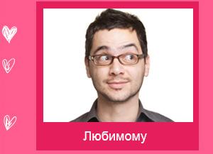 https://mail.rambler.ru/p/tZMe7Usu3J-2phXzb9dC8Q/http/mmedia.ozon.ru/graphics/subscribe/pl/160205-valentinesday-mailing600-9.jpg