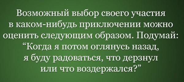 ebba9d61-e053-4c7e-a617-55287ca797c3.jpg